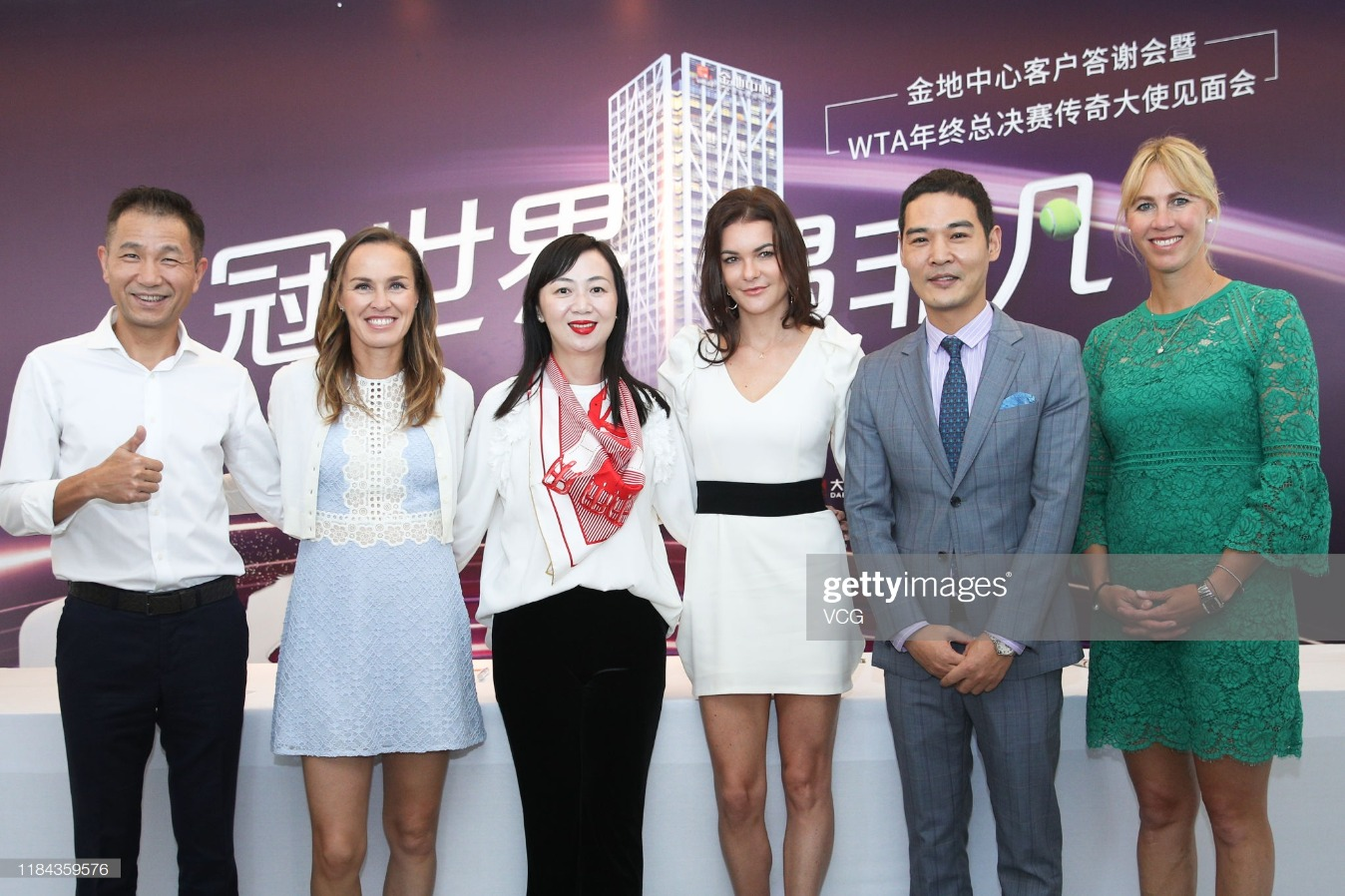 2019 WTA Finals - Day 4 : News Photo