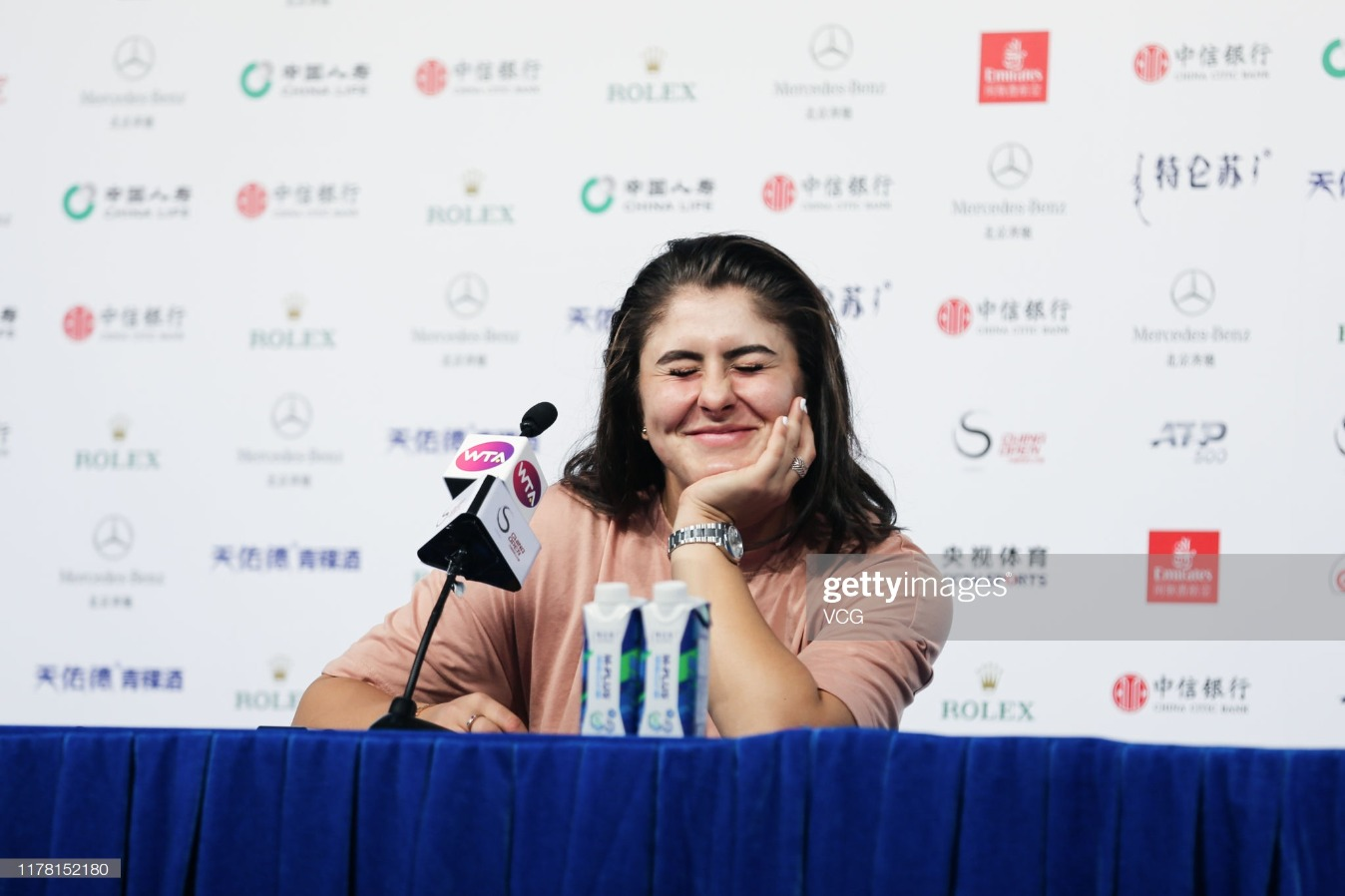 2019 China Open - Day 3 : News Photo