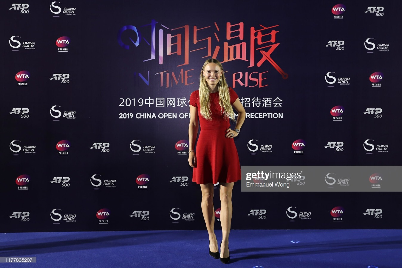 2019 China Open - Day 2 : News Photo