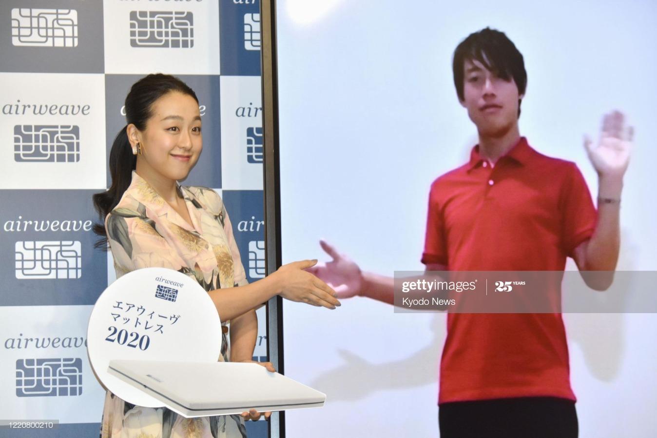 Nishikori, Asada participate in online event : News Photo